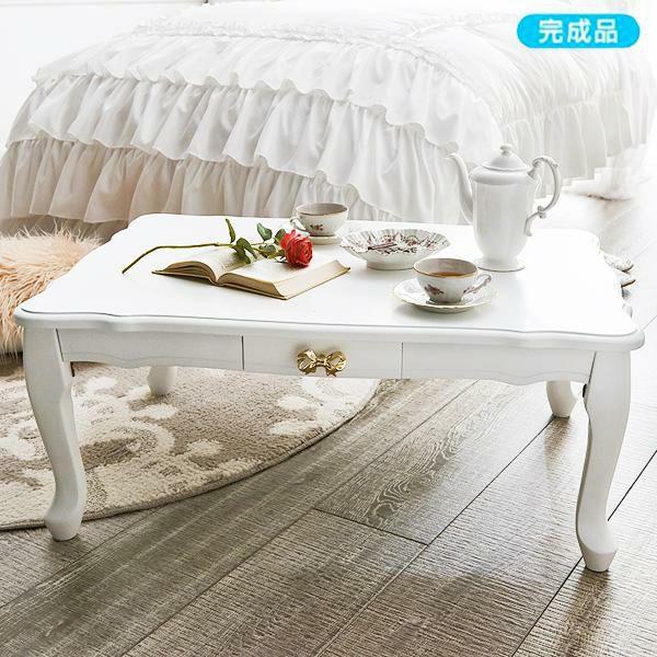 取っ手が選べる猫脚折りたたみテーブル小(引出付)/Ruban(リュバン)