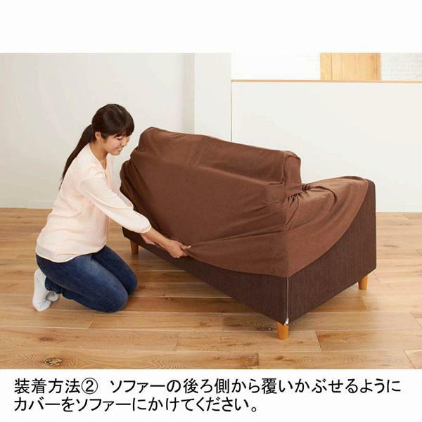 パイルニット伸縮ソファカバー(1人用・肘あり)【ラッピング対応可能 ...